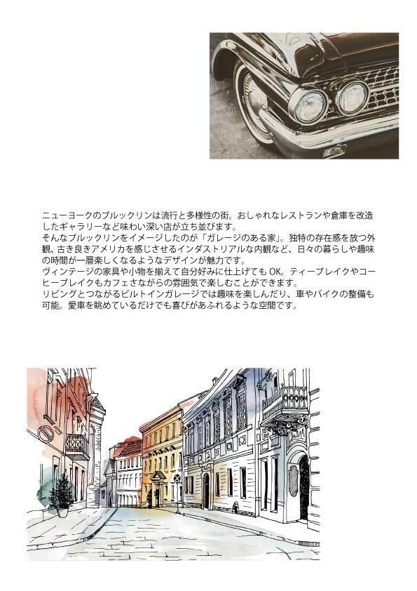 ガレージのある家HP用3.jpg