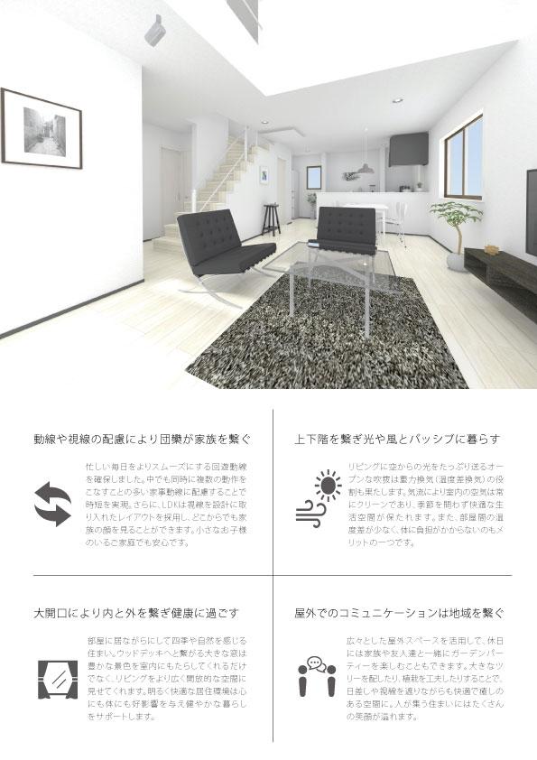SIMPLE02.jpg