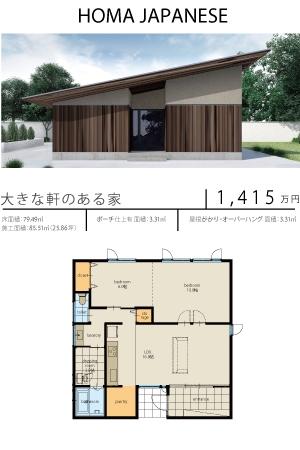 Japanese-hiraya.jpg
