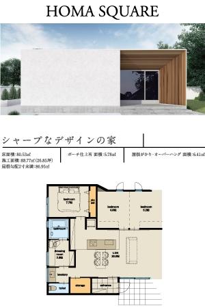 square-hiraya.jpg