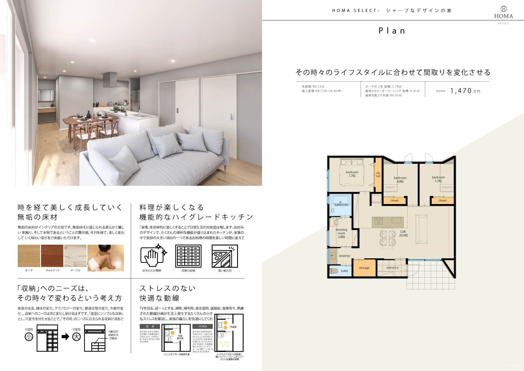 square_a2flyer.jpgのサムネイル画像
