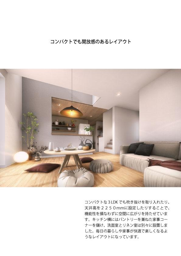 スモールハウスHP用4.jpg