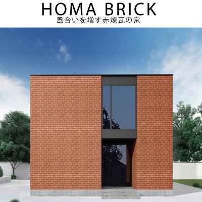 brick.top.jpg