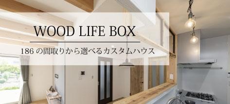 BOXバナー.jpg