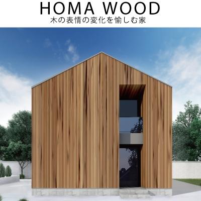 wood.top.jpg